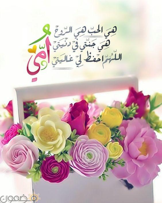 بالصور رسائل حب اسلامية , رسائل دينية معبرة جدا 13086 4