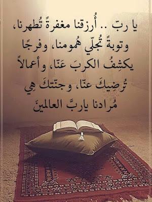 بالصور رسائل حب اسلامية , رسائل دينية معبرة جدا 13086 5