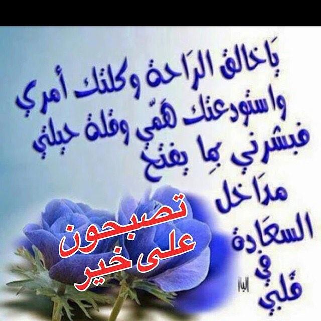 بالصور رسائل حب اسلامية , رسائل دينية معبرة جدا 13086 6