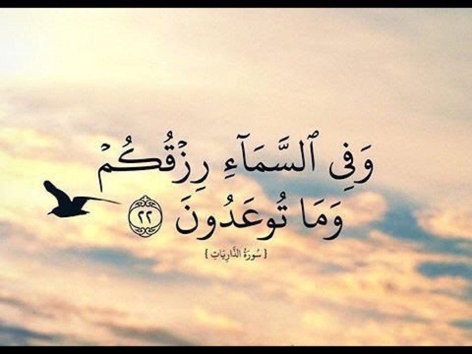 بالصور رسائل حب اسلامية , رسائل دينية معبرة جدا 13086 7
