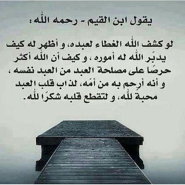 بالصور رسائل حب اسلامية , رسائل دينية معبرة جدا 13086 8