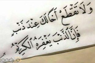 بالصور رسائل حب اسلامية , رسائل دينية معبرة جدا 13086 9 310x205