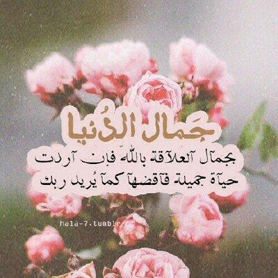 بالصور رسائل حب اسلامية , رسائل دينية معبرة جدا