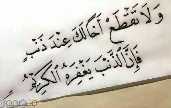 صور رسائل حب اسلامية , رسائل دينية معبرة جدا
