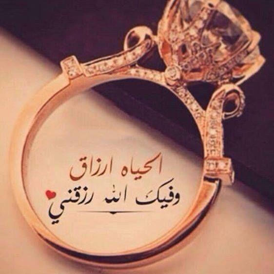 بالصور صور حب اسلاميه , كيف احب خطيبي في حدود الاحترام 13092 11