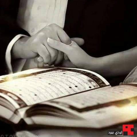 بالصور صور حب اسلاميه , كيف احب خطيبي في حدود الاحترام 13092 6