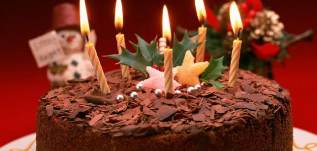 بالصور تهنئة عيد ميلاد ابي , طريقة مميزة للاحتفال بعيد الميلاد 13098 3