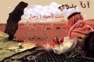 صور اشعار حب خليجيه , اشعار رومانسية جدا