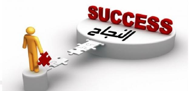 صور طريق النجاح في العمل , تحقيق النجاح في عملك