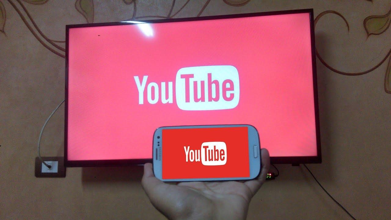 صورة كيف اشغل اليوتيوب على التلفزيون , توصيل النت بالتليفزيون
