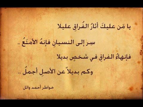 بالصور ابيات شعر قصيره عن الصديق , قصائد معبرة للصديق 12752 4