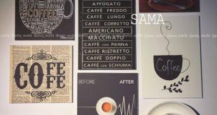 صور لوحات ركن القهوة , صور مرسومة بالقهوة