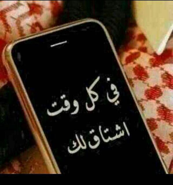 صورة احلى غرام كلمات , كلام حب وغرام
