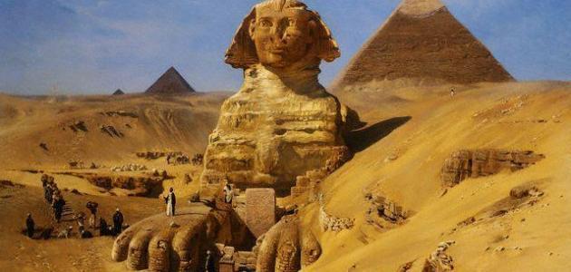 صور ما معنى مصر , الحضارة الفرعونية القديمة