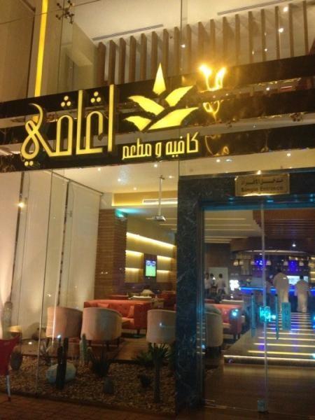 بالصور افضل مطاعم جدة , صور اشهر مطاعم في جدة 12907 8