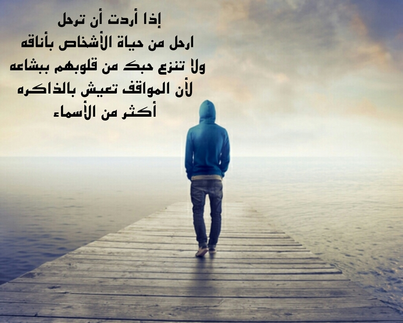 بالصور شعر عراقي حزين عن الفراق , كلام حزين جدا 12935 1