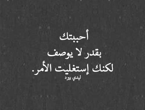 بالصور شعر عراقي حزين عن الفراق , كلام حزين جدا 12935 10