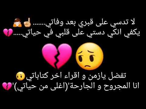 بالصور شعر عراقي حزين عن الفراق , كلام حزين جدا 12935 2