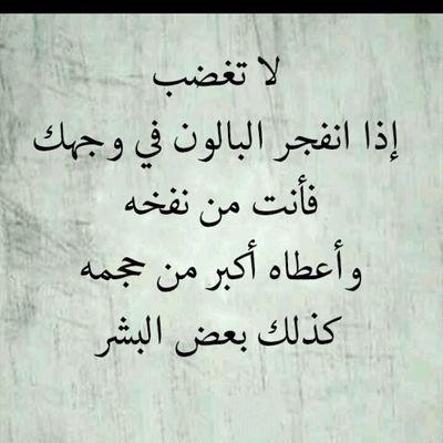 بالصور شعر عراقي حزين عن الفراق , كلام حزين جدا 12935 5