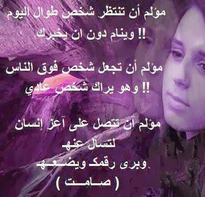بالصور شعر عراقي حزين عن الفراق , كلام حزين جدا 12935 9
