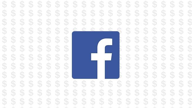 تنزيل فيس بوك اوبرا