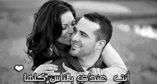 بالصور صور حب و رومانسيه , صور للحبيبين حلوة 13012 1 310x165