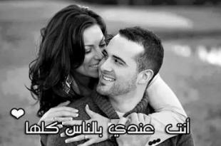 صور صور حب و رومانسيه , صور للحبيبين حلوة