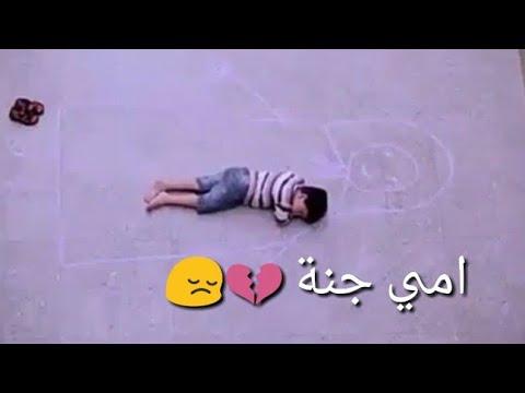 صورة حاله عن الام , كلام للتعبير عن حب الام