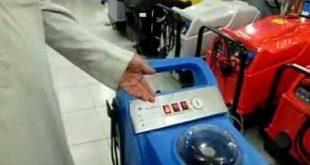 صور مكائن تنظيف بالبخار , ماكينة هامة لكل منزل