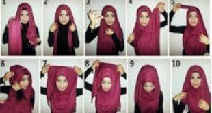 بالصور كيفية لبس الحجاب , طرق حديثة للحجاب 13054 10 310x165