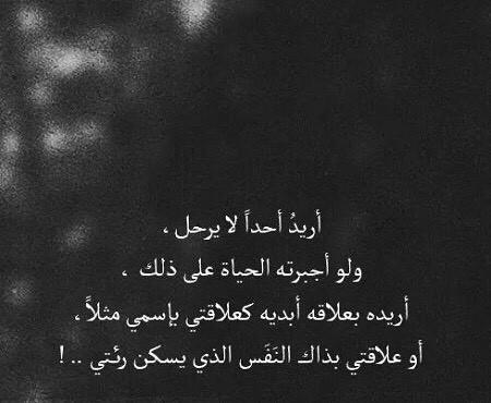 صورة صور حزينه فراق , اجمل صور الفراق