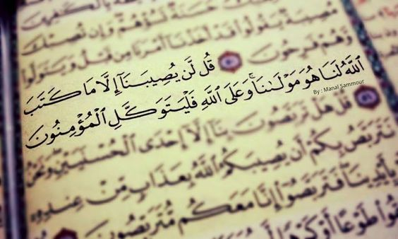 صور تحميل صور دينيه , صور اسلامية جميلة