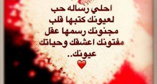 صورة صور رسائل حب , جمال لغة رسائل الحب