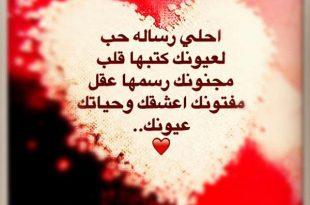 صور صور رسائل حب , جمال لغة رسائل الحب