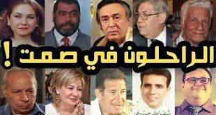 صورة اسماء الممثلين المصريين المتوفين وصورهم , صور ابيض واسود