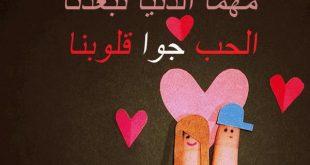 صورة صور على الحب , اجمل حب بين حبيبين