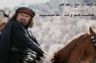 صورة شعر الزير سالم , اقوال الزير سالم