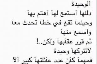 صور رسائل حب مصرية , مسجات رومانسيه بالمصري