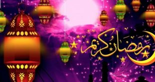 تحميل صور رمضان , اجمل شهور السنه