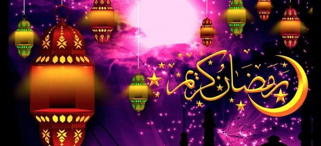 صور تحميل صور رمضان , اجمل شهور السنه