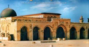 صور صور المسجد الاقصى , المسجد الاقصي حقيقته التاريخية واهميته الدينية