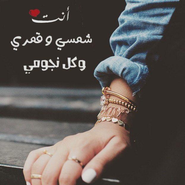 صورة صور رمزيات حب , صور معبره عن الحب