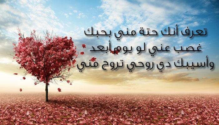 صور رسائل حب وعشق , مسجات غرام ورومانسيه