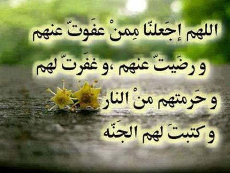 صورة دعاء الصباح مكتوب , جمل واذكار صباحيه