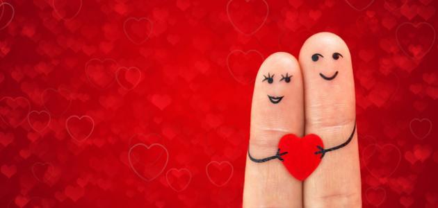 صورة كيف تجعل شخص يحبك ويتزوجك , طرق حتى يعشقك الرجل ويرتبط بك
