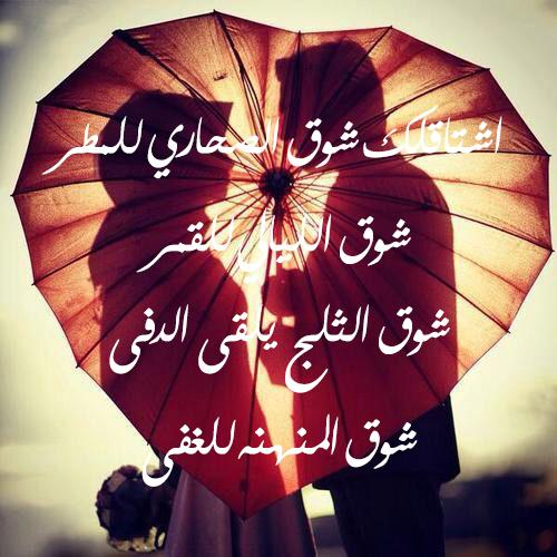 صورة احلى كلام في الحب , اروع جمل غراميه للعشاق