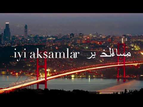 صورة مساء الخير بالتركي , رمزيات مسائيه باللغه التركيه