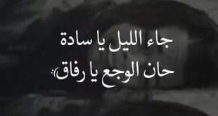 صور كلمات حزينه قصيره , جمل ومقولات تعبر عن الحزن العميق