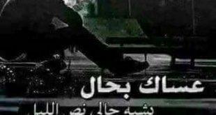 صور شعر حزين عراقي , ابيات شعريه عراقيه