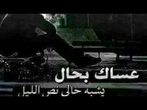 صورة شعر حزين عراقي , ابيات شعريه عراقيه